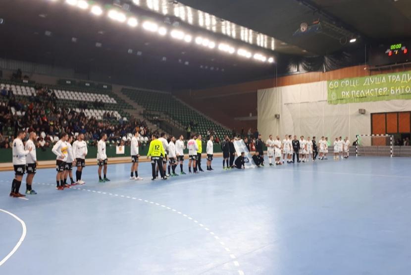 2019-10-12_HC Pelister Bitola_Spielbeginn