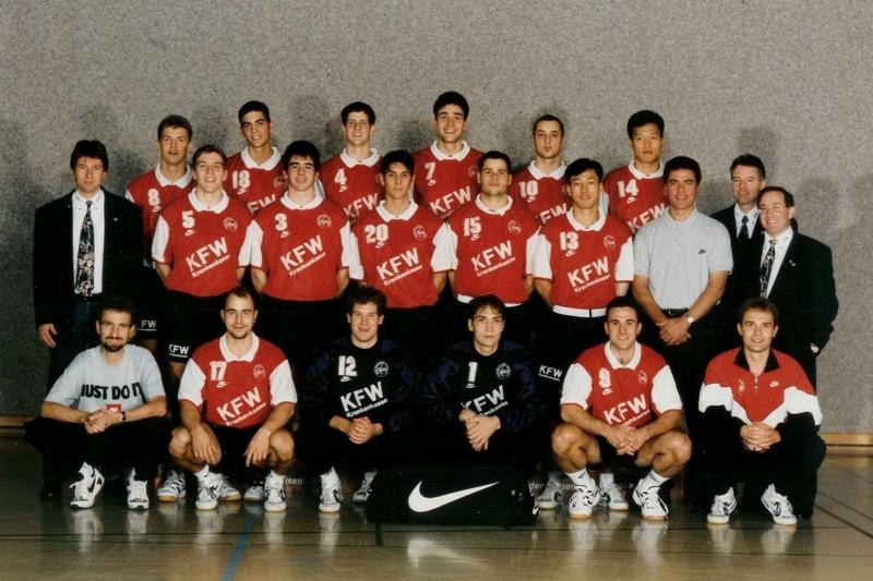 pfadi_nla_team_1995_96_bruppacher_1200x800